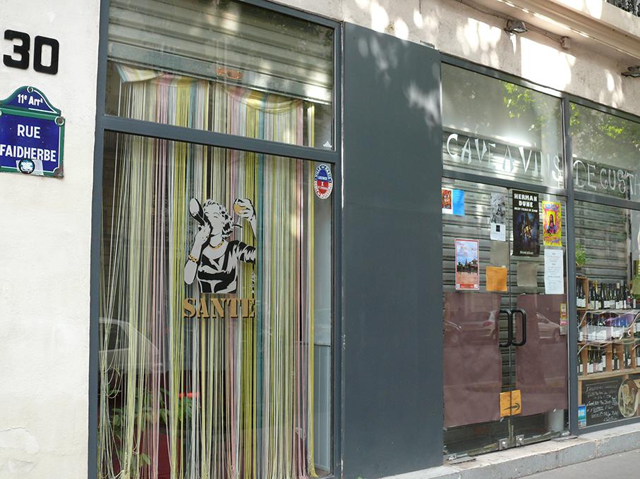 2009 / Paris (11e)